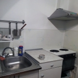 Мини кухня