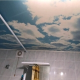 Ванная комната1